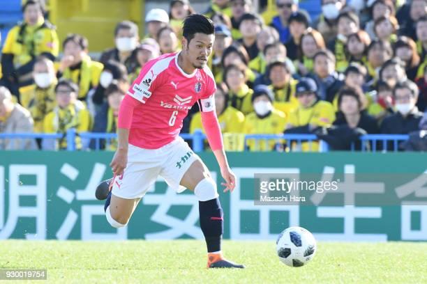 Hotaru Yamaguchi of Cerezo Osaka in action during the JLeague J1 match between Kashiwa Reysol and Cerezo Osaka at Sankyo Frontier Kashiwa Stadium on...
