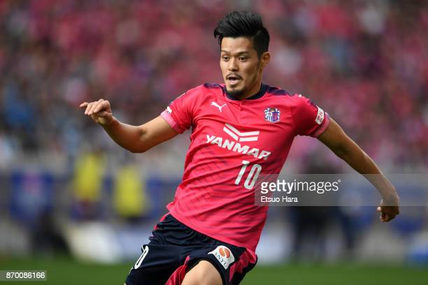 Hotaru Yamaguchi of Cerezo Osaka in action during the JLeague Levain Cup final match between Cerezo Osaka and Kawasaki Frontale at Saitama Stadium on...