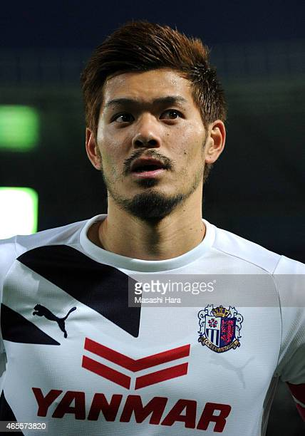 Hotaru Yamaguchi of Cerezo Osaka looks on after the J. League 2nd division match between Tokyo Verdy and Cerezo Osaka at Ajinomoto Stadium on March...
