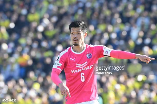 Hotaru Yamaguchi of Cerezo Osaka looks on during the JLeague J1 match between Kashiwa Reysol and Cerezo Osaka at Sankyo Frontier Kashiwa Stadium on...