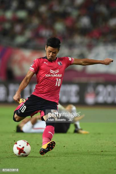 Hotaru Yamaguchi of Cerezo Osaka scores his side's third goal during the J.League J1 match between Cerezo Osaka and Urawa Red Diamonds at Yanmar...