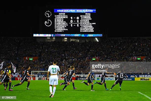 Hotaru Yamaguchi of Japan celebrates the second goal with his team mates during the 2018 FIFA World Cup Qualifiers match between Japan and Iraq at...