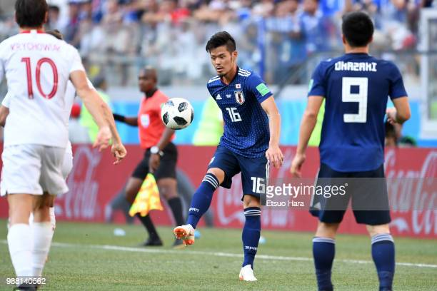 Hotaru Yamaguchi of Japan controls the ball during the 2018 FIFA World Cup Russia group H match between Japan and Poland at Volgograd Arena on June...