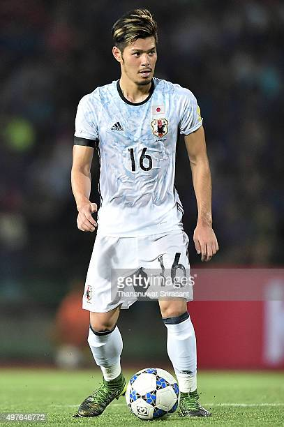 Hotaru Yamaguchi of Japan holds the ball during the 2018 FIFA World Cup Qualifier match between Cambodia and Japan on November 17 2015 in Phnom Penh...