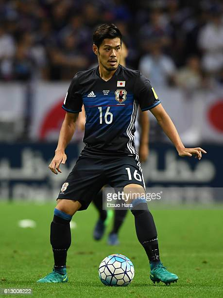 Hotaru Yamaguchi of Japan in action during the 2018 FIFA World Cup Qualifiers match between Japan and Iraq at Saitama Stadium on October 6 2016 in...
