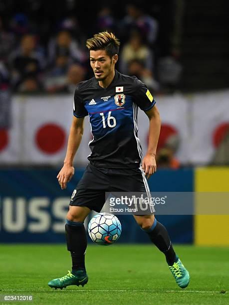Hotaru Yamaguchi of Japan in action during the 2018 FIFA World Cup Qualifier match between Japan and Saudi Arabia at Saitama Stadium on November 15...