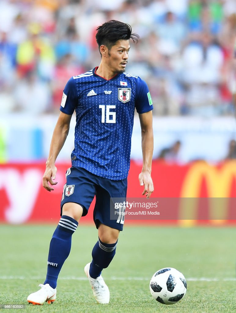 Japan v Poland: Group H - 2018 FIFA World Cup Russia : ニュース写真