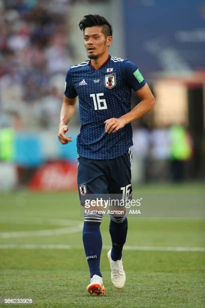 Hotaru Yamaguchi of Japan in action during the 2018 FIFA World Cup Russia group H match between Japan and Poland at Volgograd Arena on June 28, 2018...