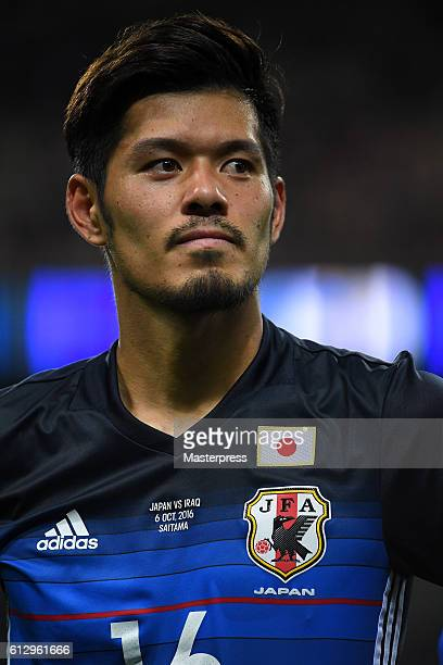 Hotaru Yamaguchi of Japan looks on during the 2018 FIFA World Cup Qualifiers match between Japan and Iraq at Saitama Stadium on October 6 2016 in...
