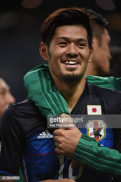 Hotaru Yamaguchi of Japanwho scores the winner enjoys the win during the 2018 FIFA World Cup Qualifiers match between Japan and Iraq at Saitama...