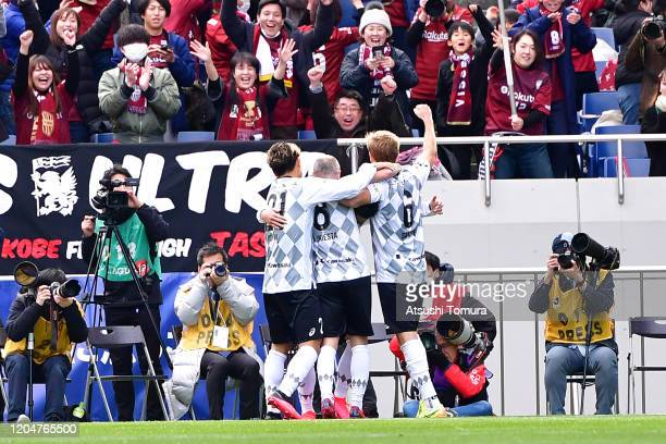 Hotaru Yamaguchi of Vissel Kobe celebrates with his team mates after scoring a goal during the Xerox Super Cup between Yokohama F.Marinos and Vissel...