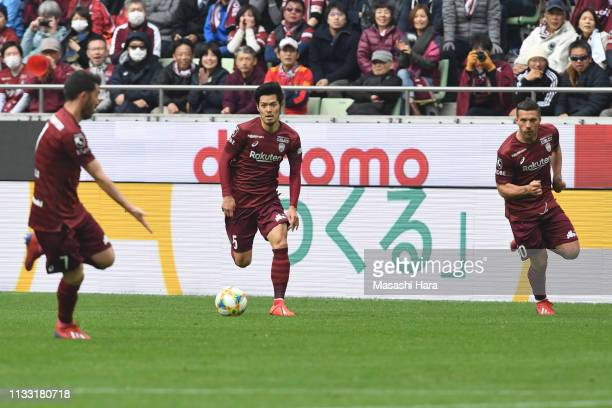 Hotaru Yamaguchi of Vissel Kobe in action during the J.League J1 match between Vissel Kobe and Sagan Tosu at Noevir Stadium Kobe on March 02, 2019 in...