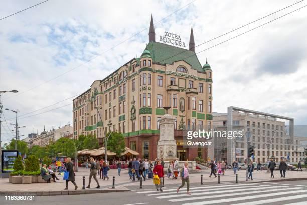 hotel moskva en belgrado - gwengoat fotografías e imágenes de stock