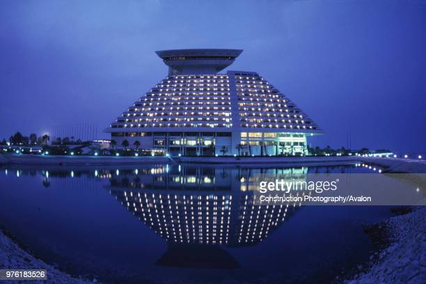 Hotel Sheraton at evening - city of Doha - Qatar.