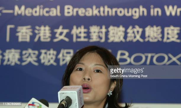 Dr Tinny Ho Specialist in Dermatology 09 SEPTEMBER 2003