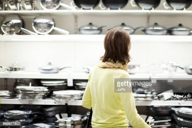 haus waren einkaufen - küchenbedarf stock-fotos und bilder