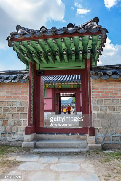 House inside Gyeongbokgung Palace in Seoul, South Korea