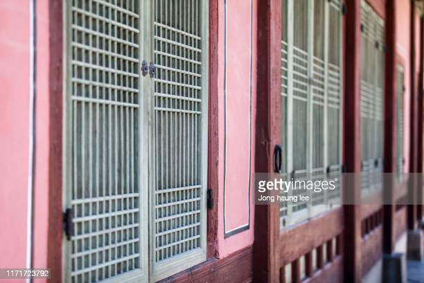 a house inside gyeongbokgung palace - jong heung lee stock pictures, royalty-free photos & images