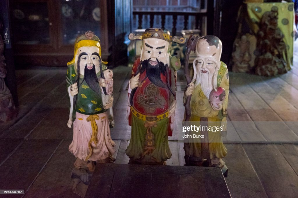 House of Phung Hung, Hoi An : Stock Photo