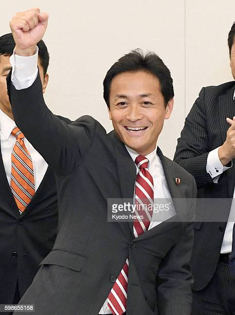 House of Representatives lawmaker Yuichiro Tamaki one of the three candidates running to head the main opposition Democratic Party holds a rally in...