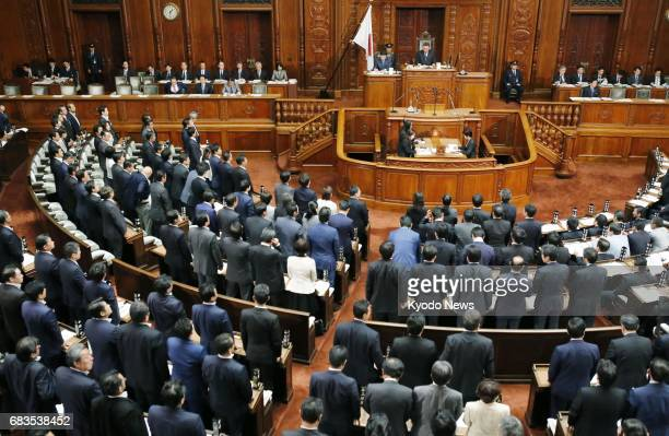 A House of Representatives plenary session approves a civilian nuclear cooperation pact between Japan and India on May 16 in Tokyo paving the way for...