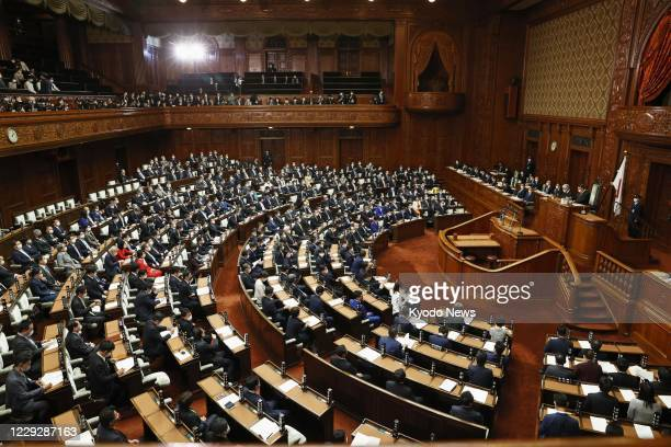 House of Representatives plenary session is held at parliament in Tokyo on Oct. 26, 2020. At the start of the 41-day extraordinary Diet session...