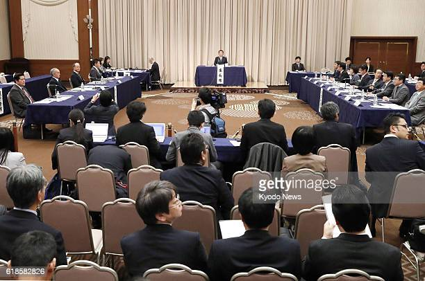 A House of Representatives special panel on the TransPacific Partnership holds a public hearing on the controversial free trade pact in Sapporo in...