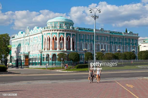 house of sevastyanov in yekaterinburg - yekaterinburg stock pictures, royalty-free photos & images