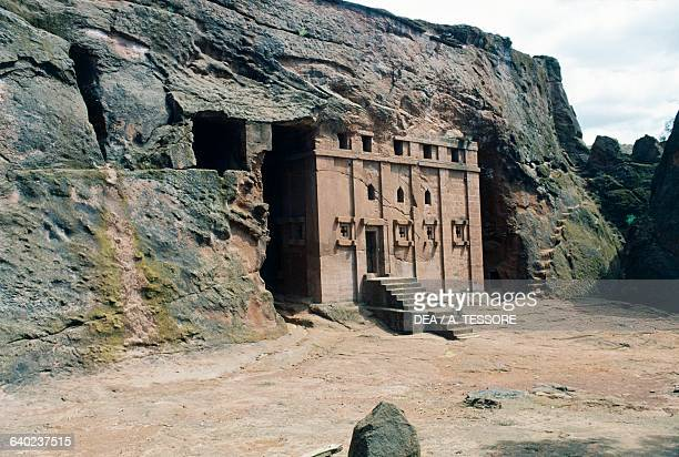 House of the Cross church or Biete Maskal Lalibela Ethiopia 12th century