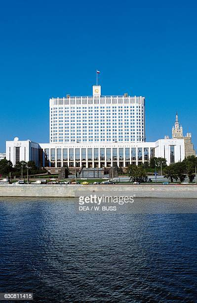 House of the Government of the Russian Federation also known as the Russian White House on the Krasnopresnenskaya embankment on the Moskva River...