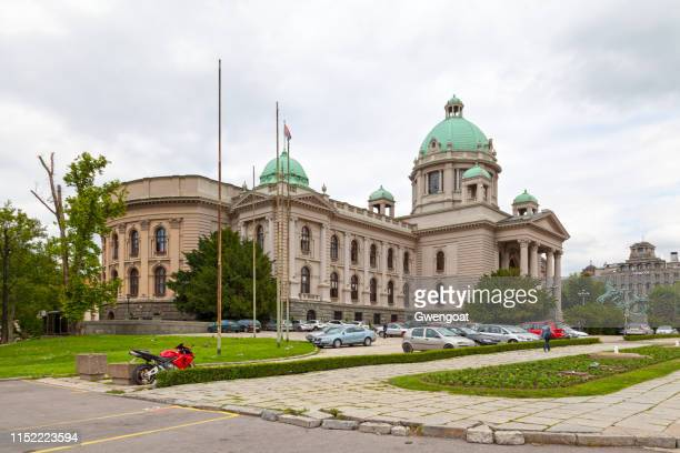 casa da assembleia nacional da república da sérvia em belgrado - gwengoat - fotografias e filmes do acervo