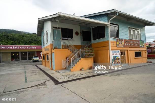 house of traditional coffee in tenom, sabah, malaysia. - shaifulzamri fotografías e imágenes de stock