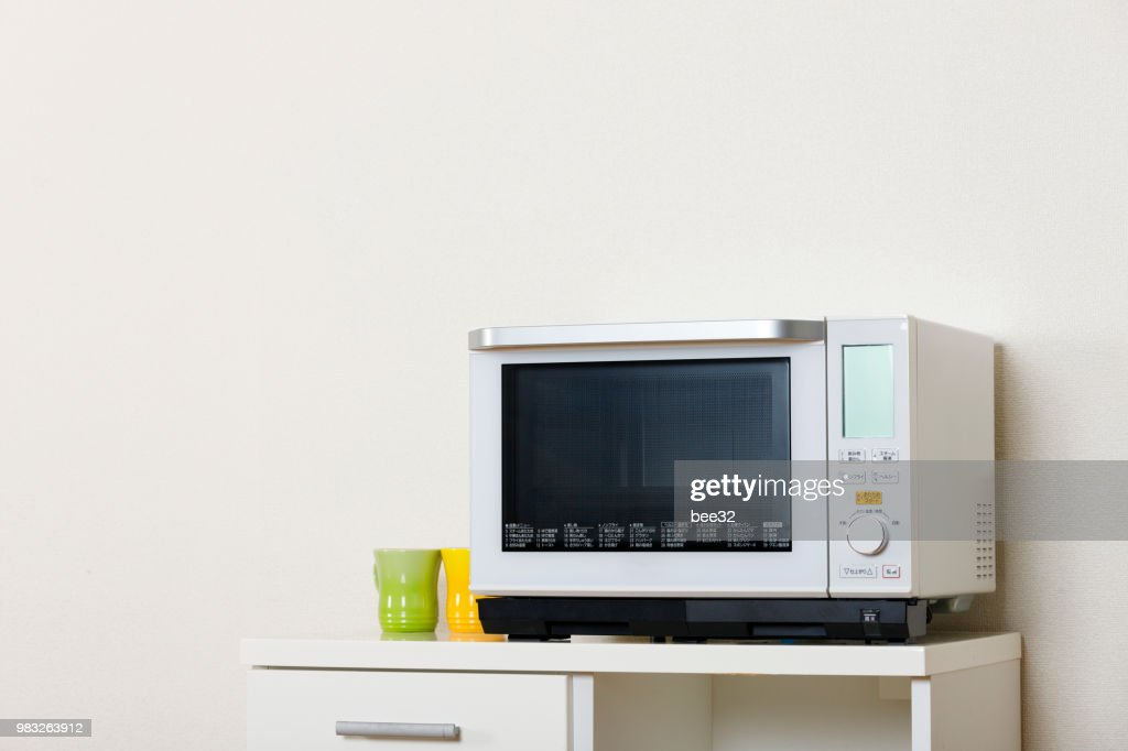 Household microwave oven : Stock Photo
