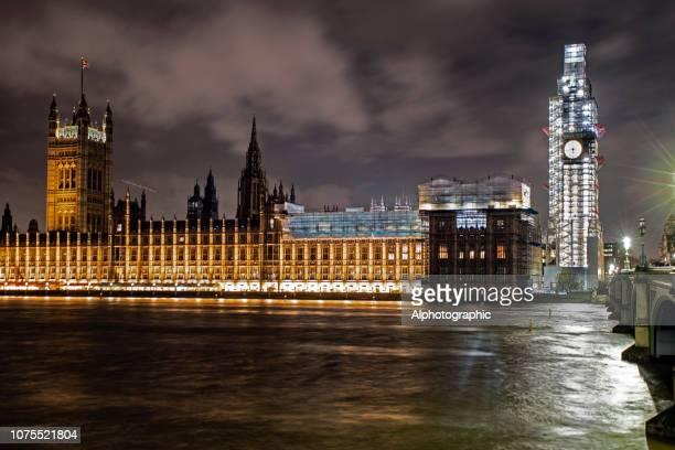 ロンドンの国会議事堂 - ウェストミンスター宮殿 ストックフォトと画像
