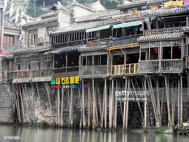 Houses on stilts - Fenghuang Cheng in China