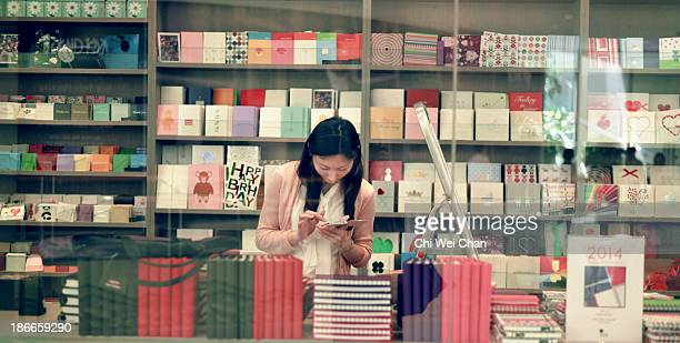 How I wish to receive a warm wishes in an old-fashioned greeting card. This sweet lady is seen shopping at a traditional greeting card shop but was...
