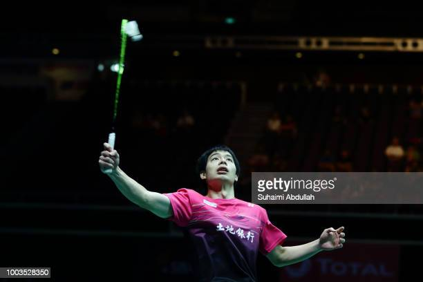 Sayaka Takahashi of Japan reacts after winning a point against Gao Fangjie of China during the women's single final of Singapore Open at Singapore...