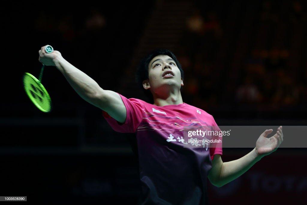 Badminton Singapore Open - Finals : News Photo
