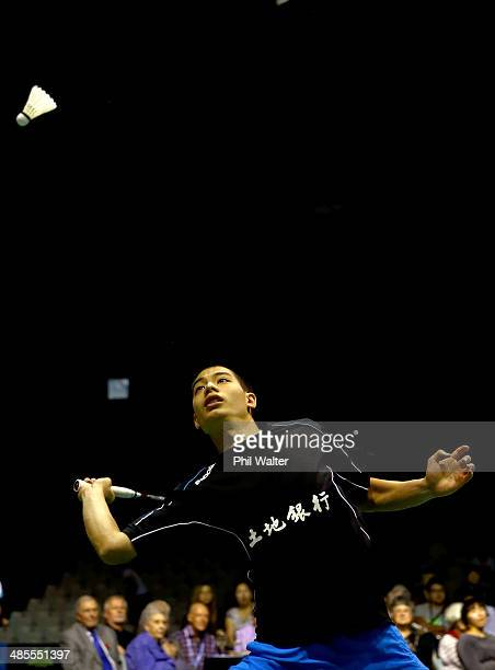 Hsu Jen Hao of Chinese Taipei plays a return against Tzu Wei Wang of Chinese Taipei during the mens final of the 2014 New Zealand Open at the North...