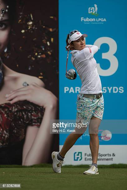 HsuanPing Chang of Chinese Taipei plays a shot in the Fubon Taiwan LPGA Championship on October 8 2016 in Taipei Taiwan