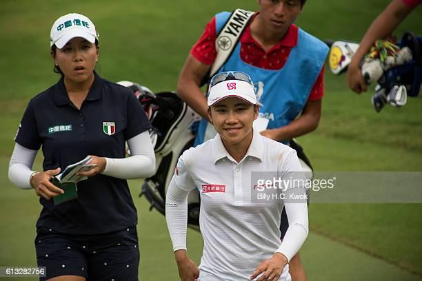 HsuanPing Chang walks during the Fubon Taiwan LPGA Championship on October 8 2016 in Taipei Taiwan