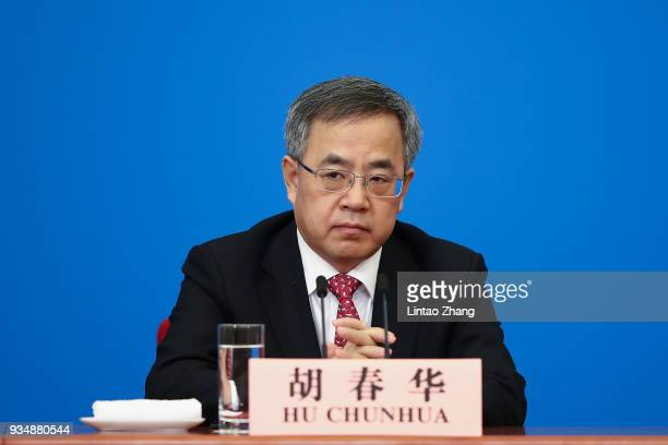 Hu Chunhua China's vice premier attends a news conference with Premier Li Keqiang following the closing of the First Session of the 13th National...