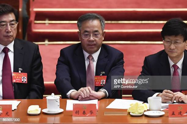 Hu Chunhua secretary of Guangdong Provincial Party Committee and member of the Political Bureau attends the closing of the 19th Communist Party...