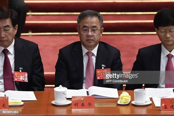 Hu Chunhua secretary of Guangdong Provincial Party Committee member of the Political Bureau attends the opening session of the Chinese Communist...