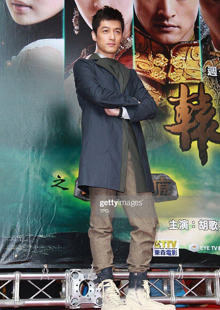 Hu Ge attended TV drama activity on Sunday January 27, 2013 in Taipei, Taiwan, China.