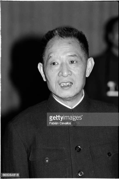 Hu Yaobang was dismissed from office in 1987 and died in April 1989 The events that culminated in the occupation of Tiananmen Square followed his...