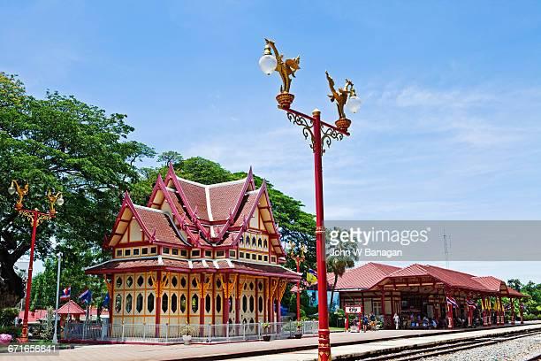 hua hin railway station.  hua hin thailand - hua hin thailand stock pictures, royalty-free photos & images