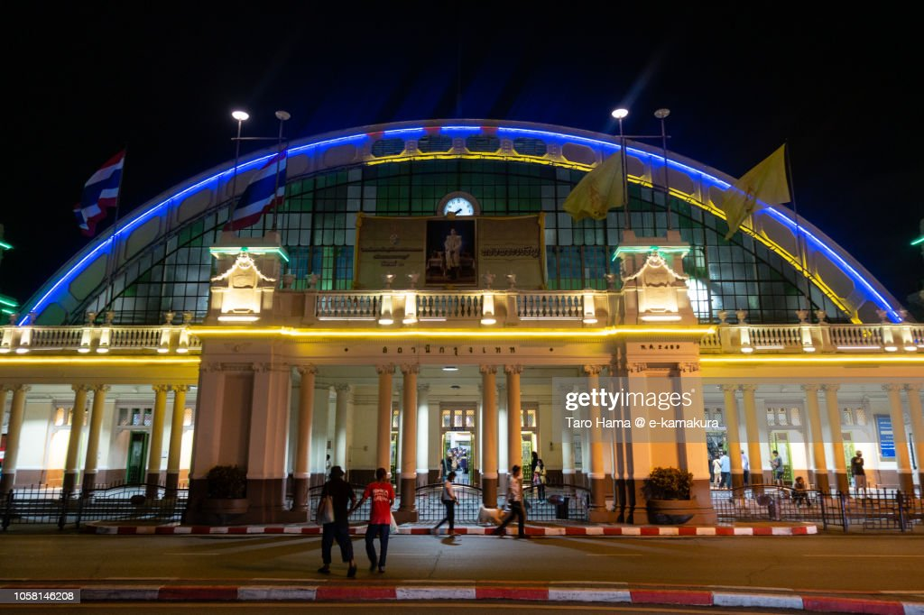 Hua Lamphong Station of State Railway of Thailand in Bangkok city : Stock-Foto