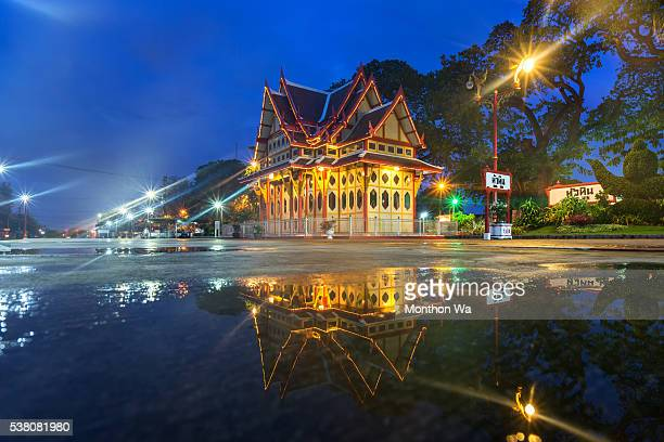 huahin train station - prachuap khiri khan province stock pictures, royalty-free photos & images