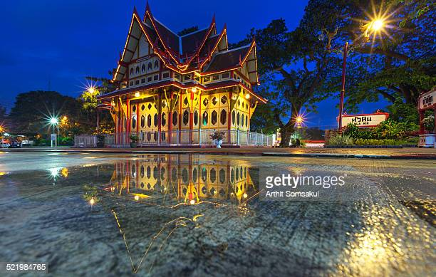 Huahin train station with reflection